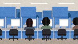 ハローワークの求人検索端末と使用する求職者たち