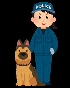 警察犬とトレーナー