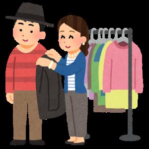 洋服のショップ店員と客の男性