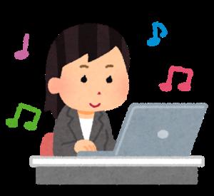 パソコンで楽しく趣味の勉強をする人