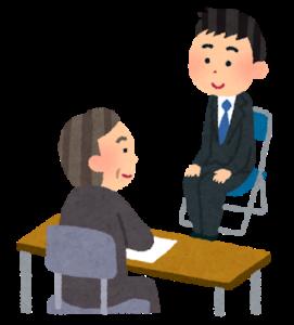 面接を受ける障害を持つ就職希望者