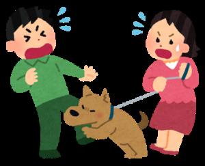 人にかみつく犬と飼い主