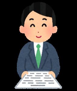 応募する企業に向けたメッセージとして応募書類を差し出す応募者