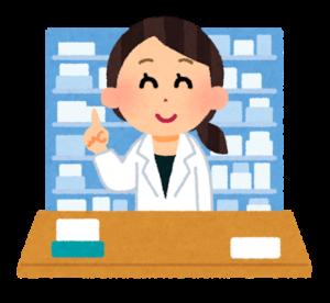 他に服用している薬がある場合は医師・薬剤師に申告を