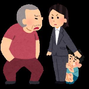 家庭の問題から子供を保護するケースワーカー