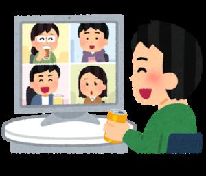 オンライン飲み会を楽しむ人と友人たち