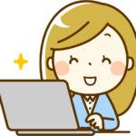 ノーコード開発を行う女性エンジニア