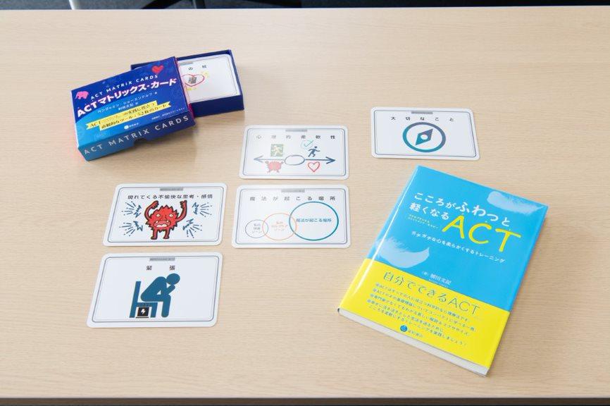 カリキュラム内で用いられる学習・コミュニケーションツール