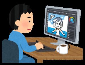 パソコンで図形の描画を行う人