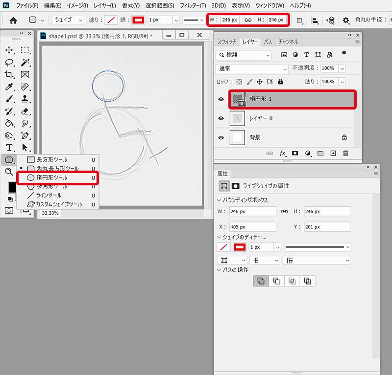 楕円形ツールを選択してShiftキーを押しながらドラッグすると円を描くことができます