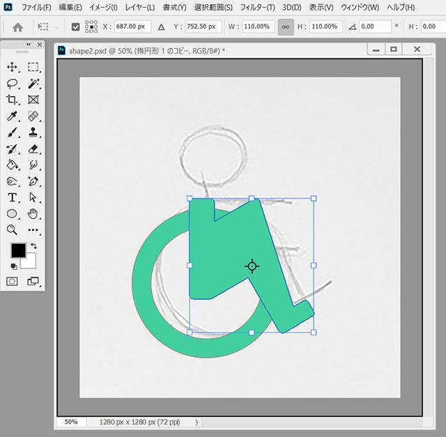 アンカーポイントを移動して車椅子のシェイプを人物のシェイプで覆います