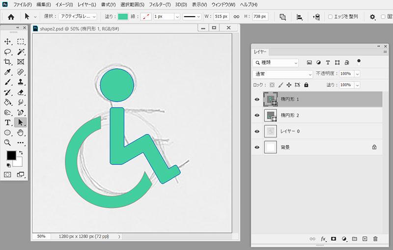 車椅子のシンボルマークが完成しました
