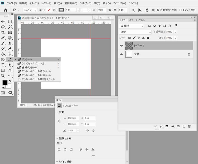 100pixelの正方形の新規ファイルを作成します