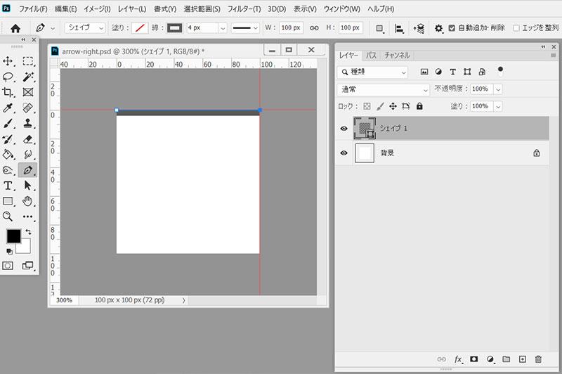 ペンツールでファイルの左上の頂点と右上の頂点にアンカーポイントを作成します