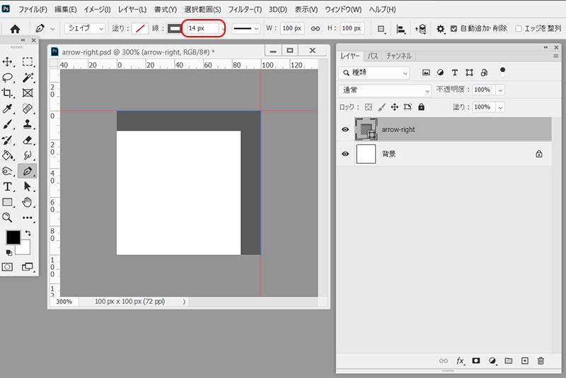 シェイプのオプションで塗りはなし、線の色は濃いグレー、線の太さは14pixelに設定します