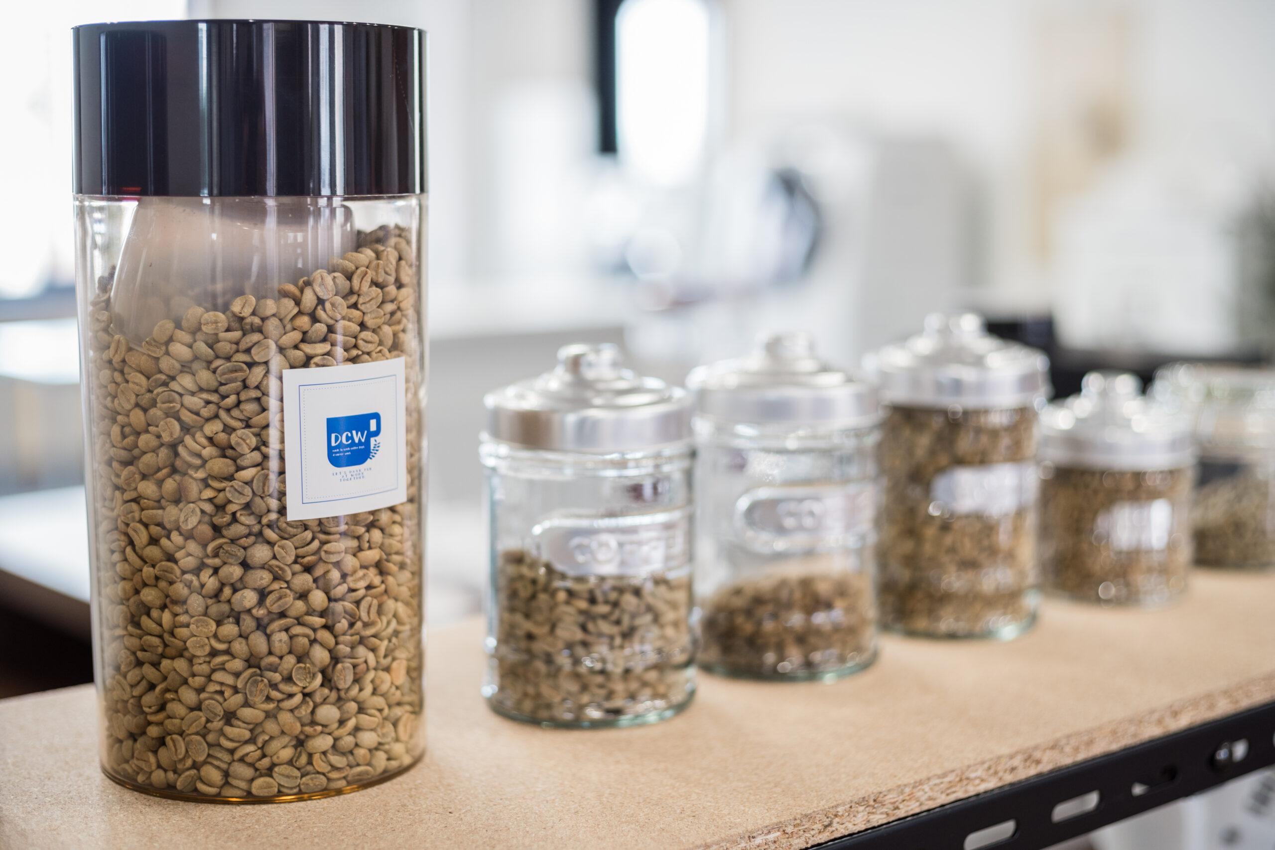 豆の種類が豊富