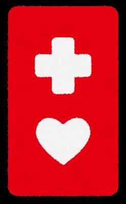 ヘルプマーク