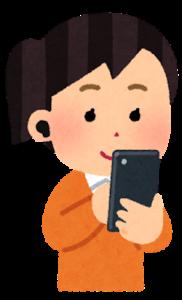 スマートフォンを利用する人