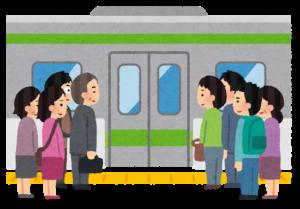 電車に乗車するイメージ